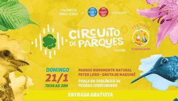 FESTIVAL CIRCUITO DE PARQUES - Música & Bike & MeioAmbiente em Cordisburgo